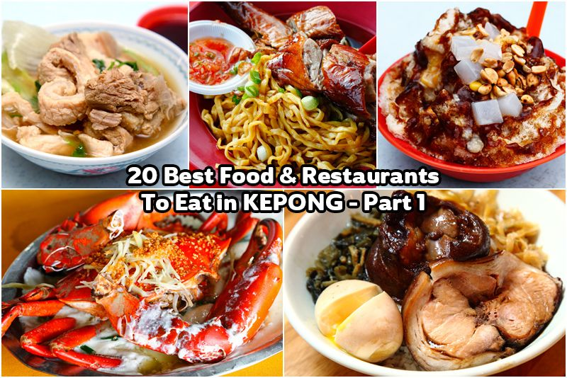 Here S The Part 1 Of My Recommended Places To Eat In Kepong Which Include Hawker Food Seafood Cafe And Restaurants Some Of The B Food Restaurant Recipes Eat