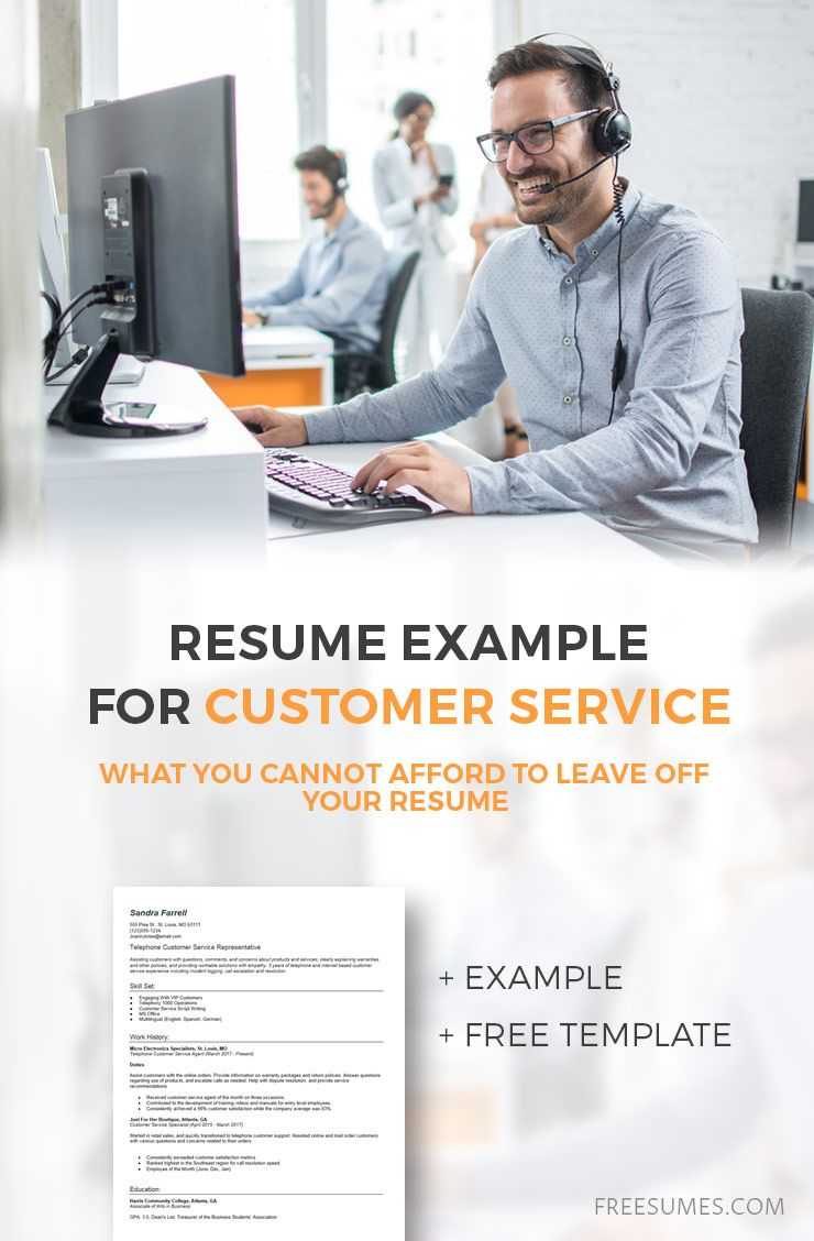 How to write a winning customer service resume example