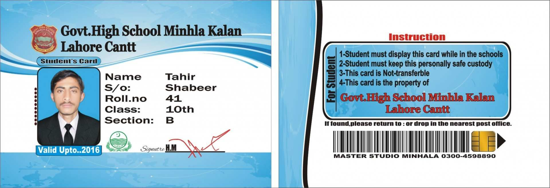 23 the best college id card template psd free download