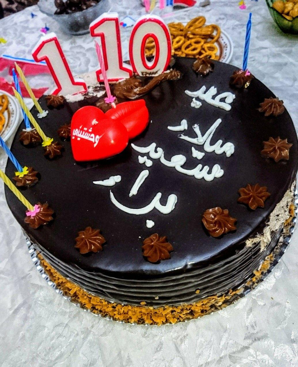 صور اسم سمية علي تورته عيد ميلاد سعيد Birthday Cake Writing Happy Birthday Cakes Online Birthday Cake