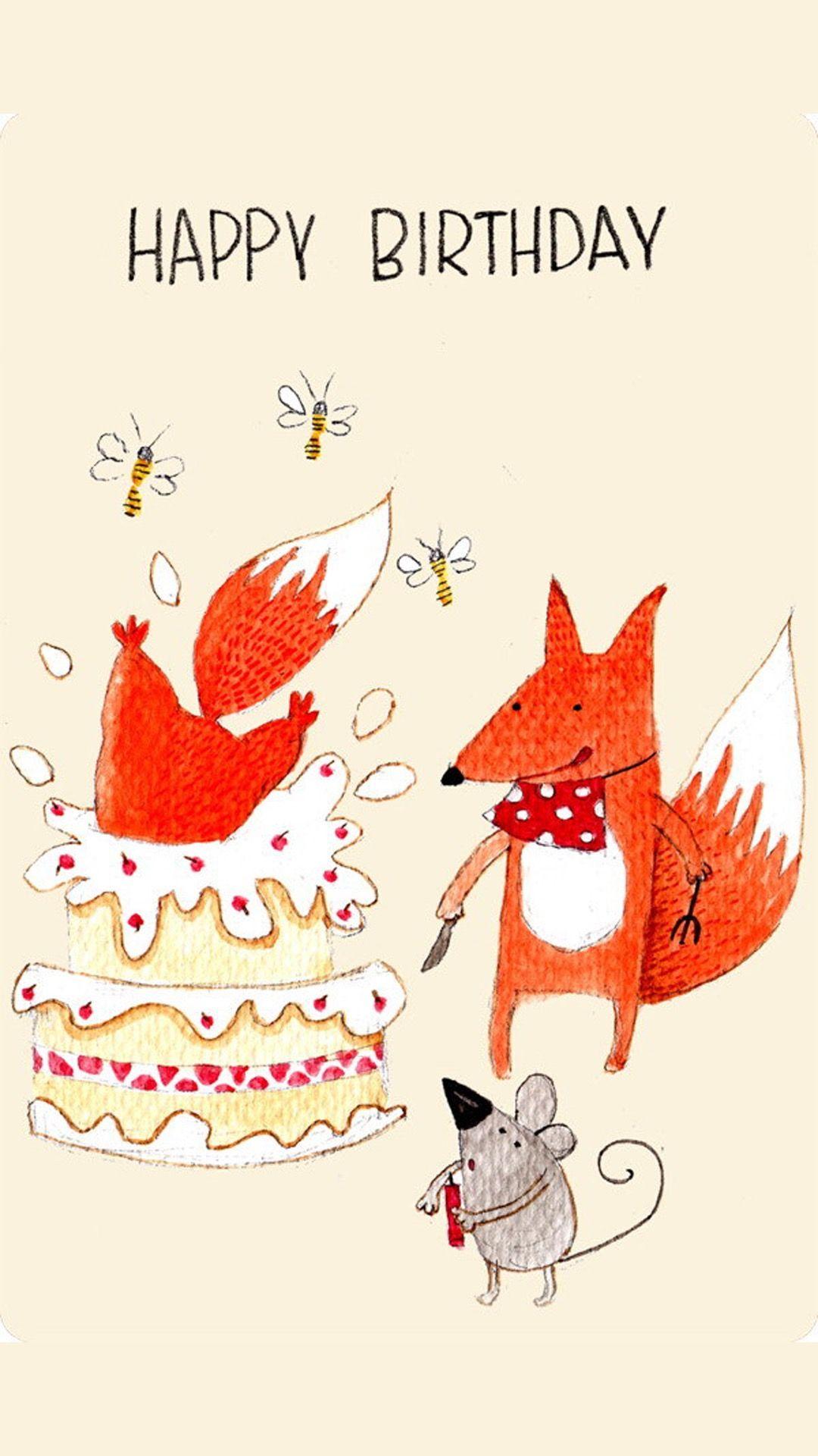 Лисенок с днем рождения открытки