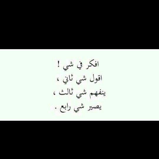 #words