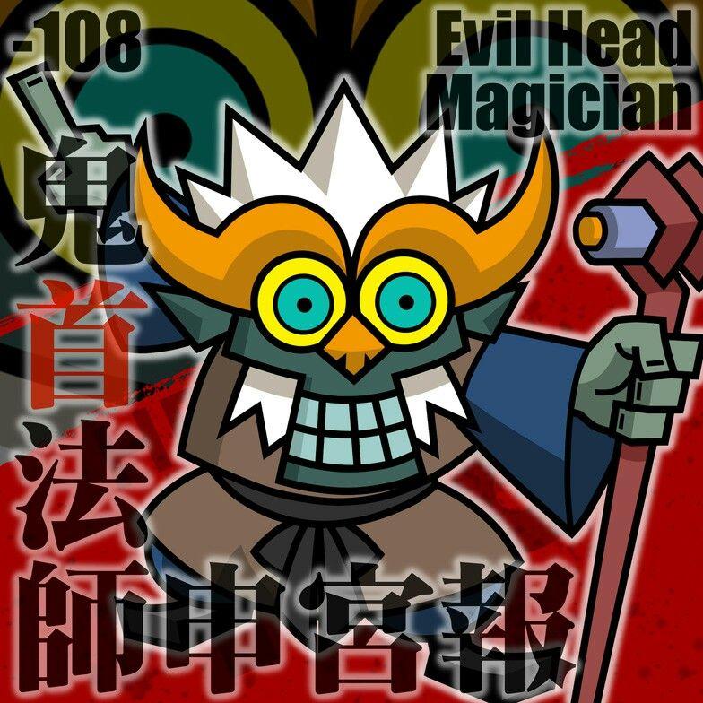 Evil head magician Malos, Armaduras, Chicas malas