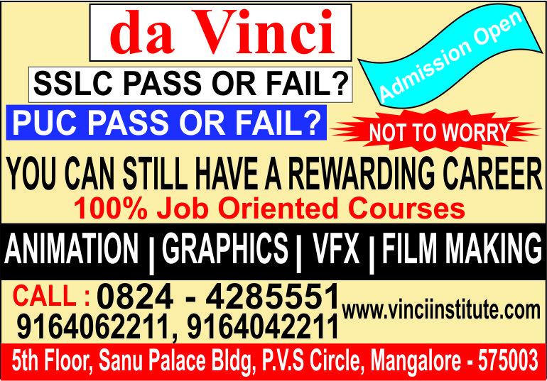 Pin By Da Vinci Multimedia Mangalore On Da Vinci Mangalore Cool Animations Animation Institute Animation Design