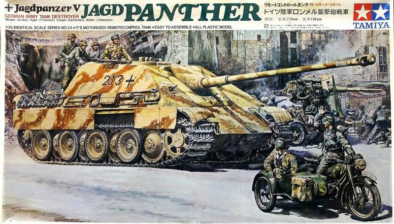 "Tamiya German JagdPanther-V 1/35 Scale ""Remote Control"" Vintage Classic Model Series. (Remember)"
