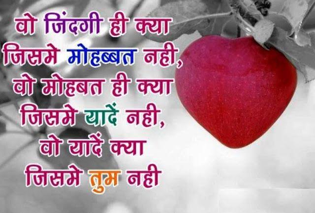 love msg in marathi