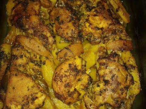 صينية دجاج بالبطاطس بالفرن دجاج بالبطاطا بتتبيلة رائعة في الفرن Youtube Cooking Recipes Chicken Wings