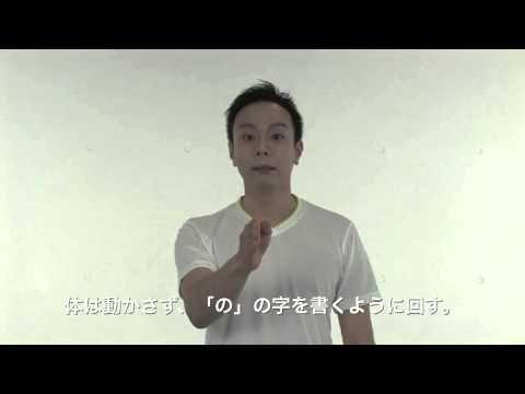 歌舞伎俳優 中村橋吾さん  おやこで歌舞伎体操 その9「見得」で首、顔の筋肉を鍛えましょう! - YouTube