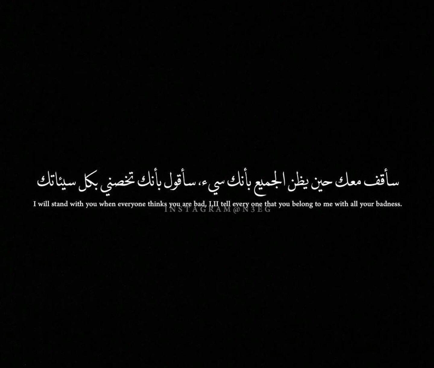 Liebessprüche arabische Romantische Sprüche