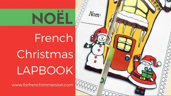 French Christmas Lapbook: fun, interactive foldable activities for lapbooks and notebooks. Great holiday activity for your French classroom!