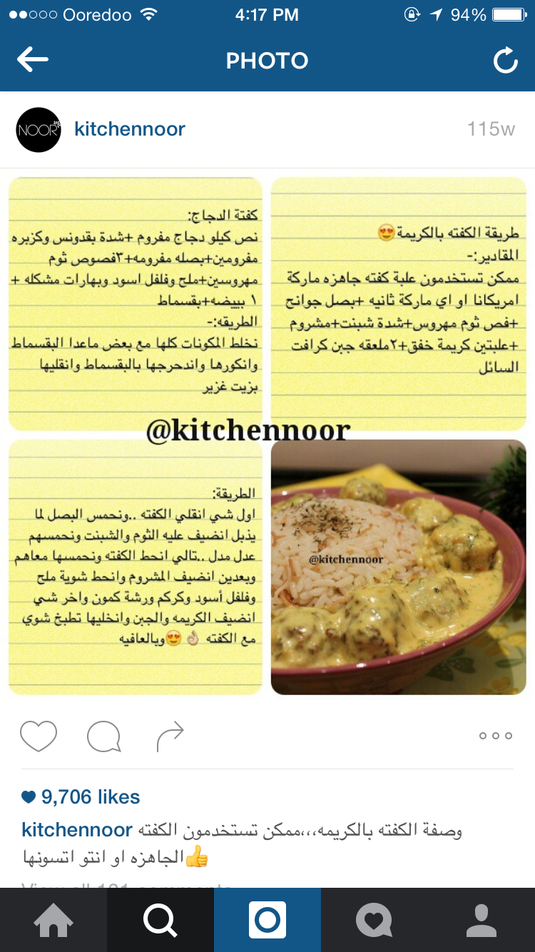 Pin By Noora On طبخ Food And Drink Recipes Arabic Food