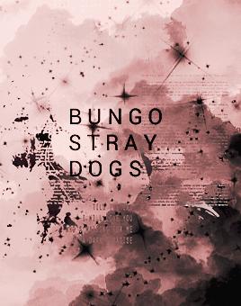 Bungo Stray Dogs Anime Fanart Tumblr Sailormeowmeow Animes Wallpapers Anime Imagem De Anime