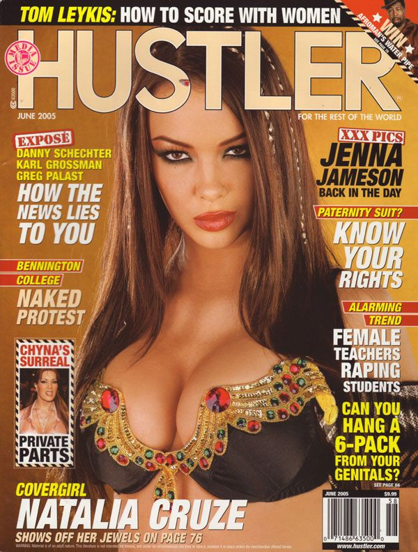 Hustler may 2005