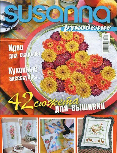 032014 - galbut - Picasa Webalbumok