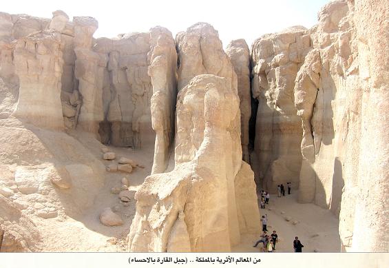 من المعالم الأثرية بالمملكة جبل القارة بالأحساء صور من التاريخ صحيفة البلاد السعودية البلاد زمان Albiladdaily