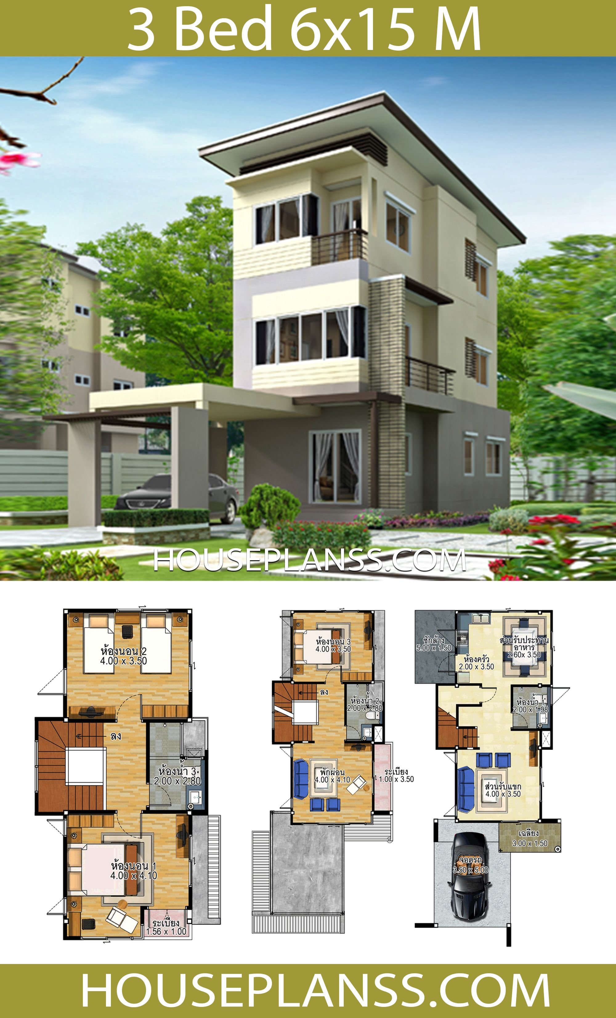 House design idea 6x15 with 3 bedrooms in 2020 | House ...