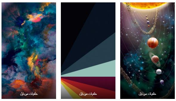 خلفيات موبايل جميلة جدا مجانا 30 خلفية للموبايل Mobile Wallpaper Wallpaper Celestial