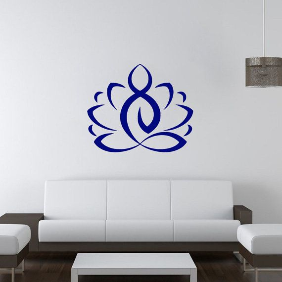 Wall Decal, Lotus, Yoga Zen Meditation, Bedroom Wall Decal, Yoga Studio Wall Decal, Lotus Flower, Yoga Wall Decal, Namaste Decal, Wall Art