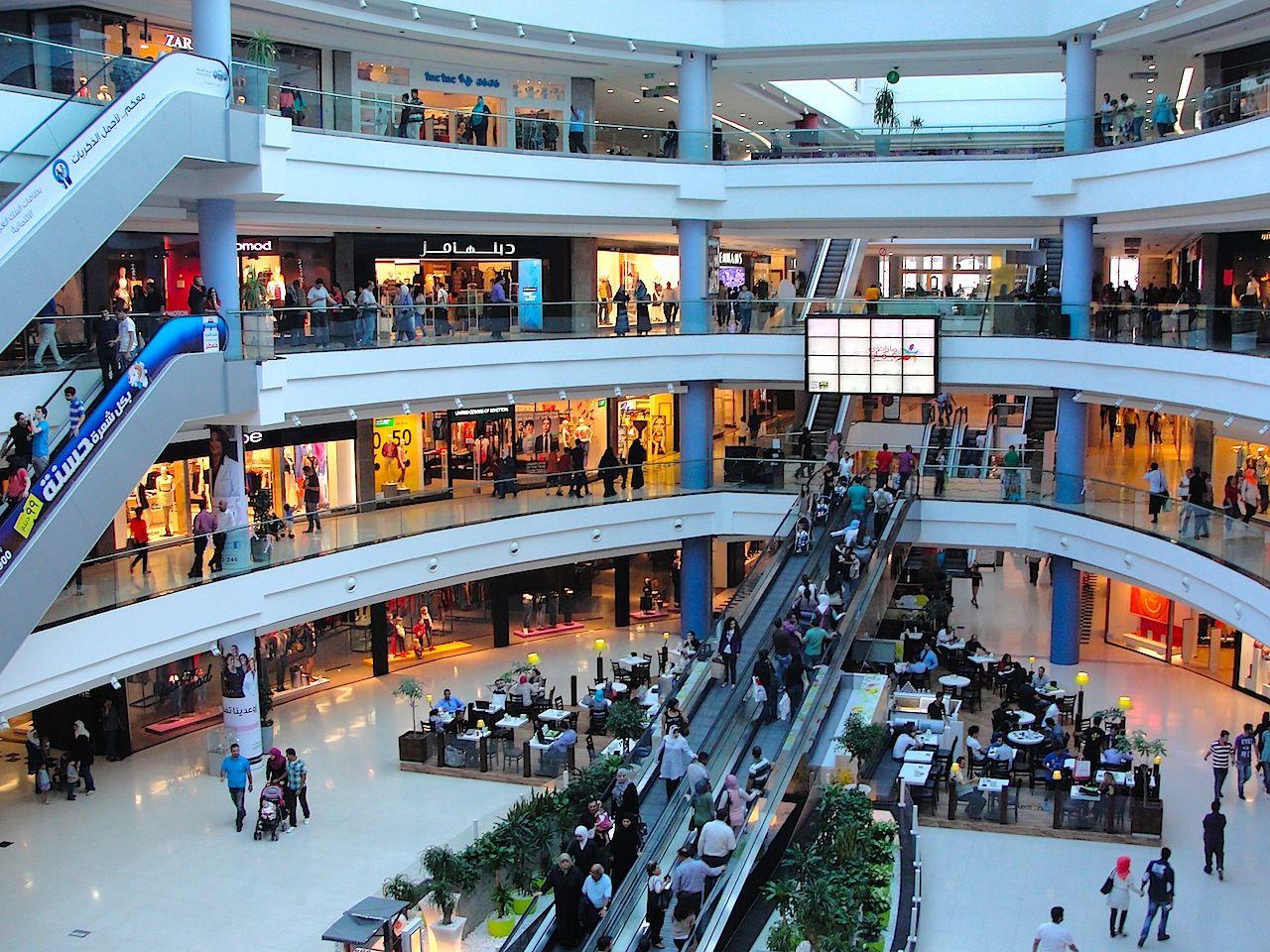 City Mall Amman Jordan Amman, Amman