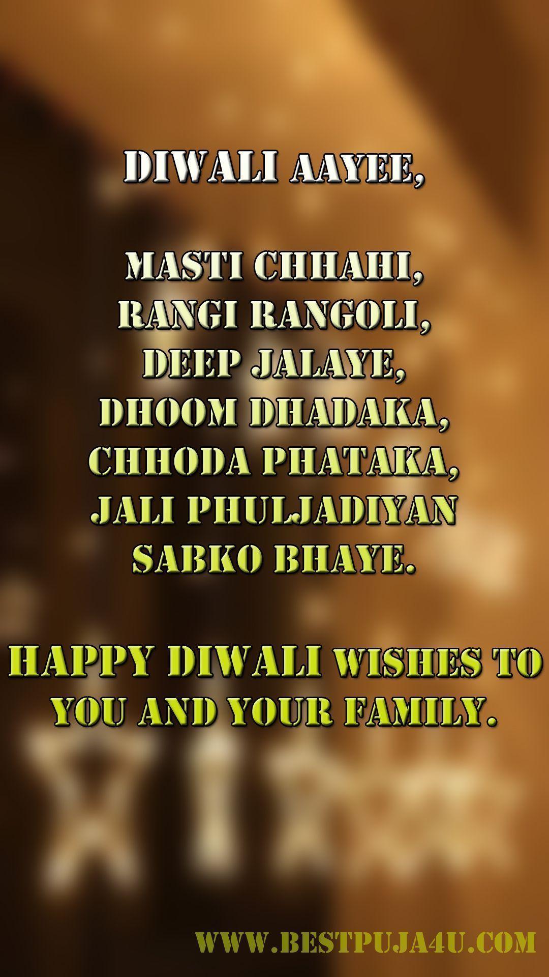 Happy Diwali  #happydiwaligreetings happy diwali wishes, happy diwali quotes, ha…