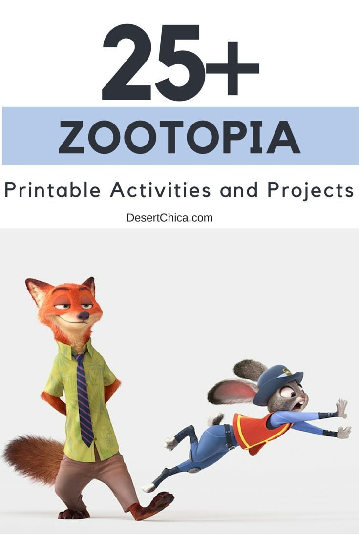 activite manuelle zootopie
