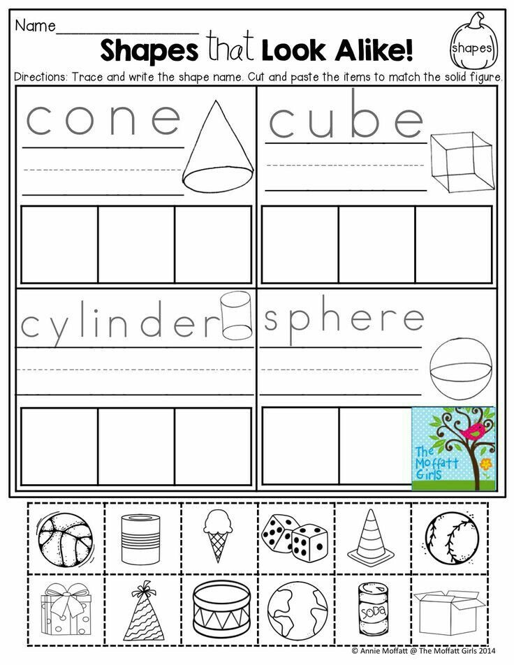 This Blogger Show Us A Harvest Fun Packets For Kindergarten 1st Grade And Shapes Worksheet Kindergarten Shapes Kindergarten Kindergarten Worksheets Printable Sorting shapes kindergarten worksheets