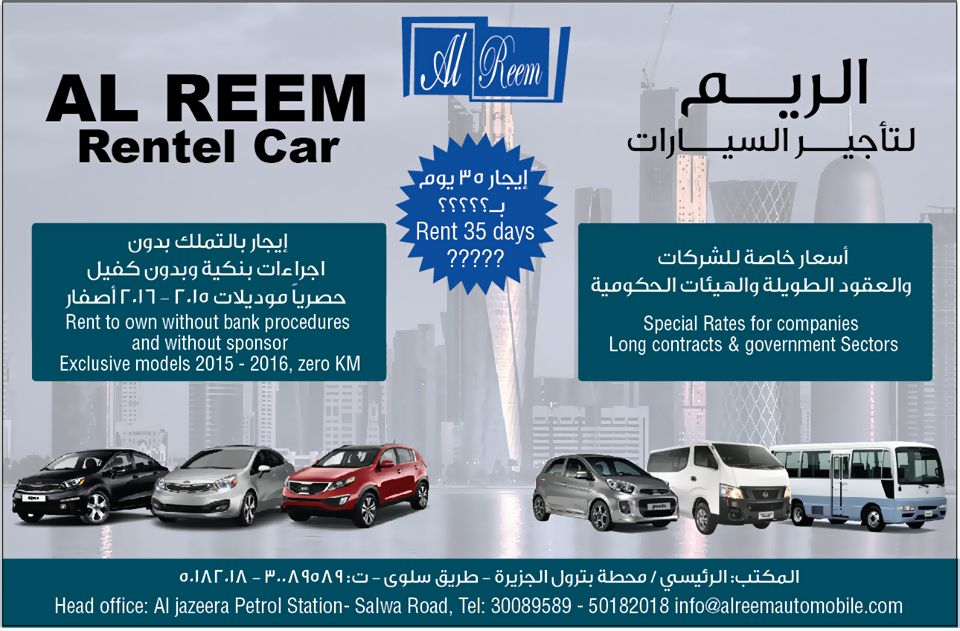 Car Rental Companies Qatar Car Rental Company Car Rental Company