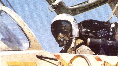 Piloto peruano de Su-22 Fitter J.