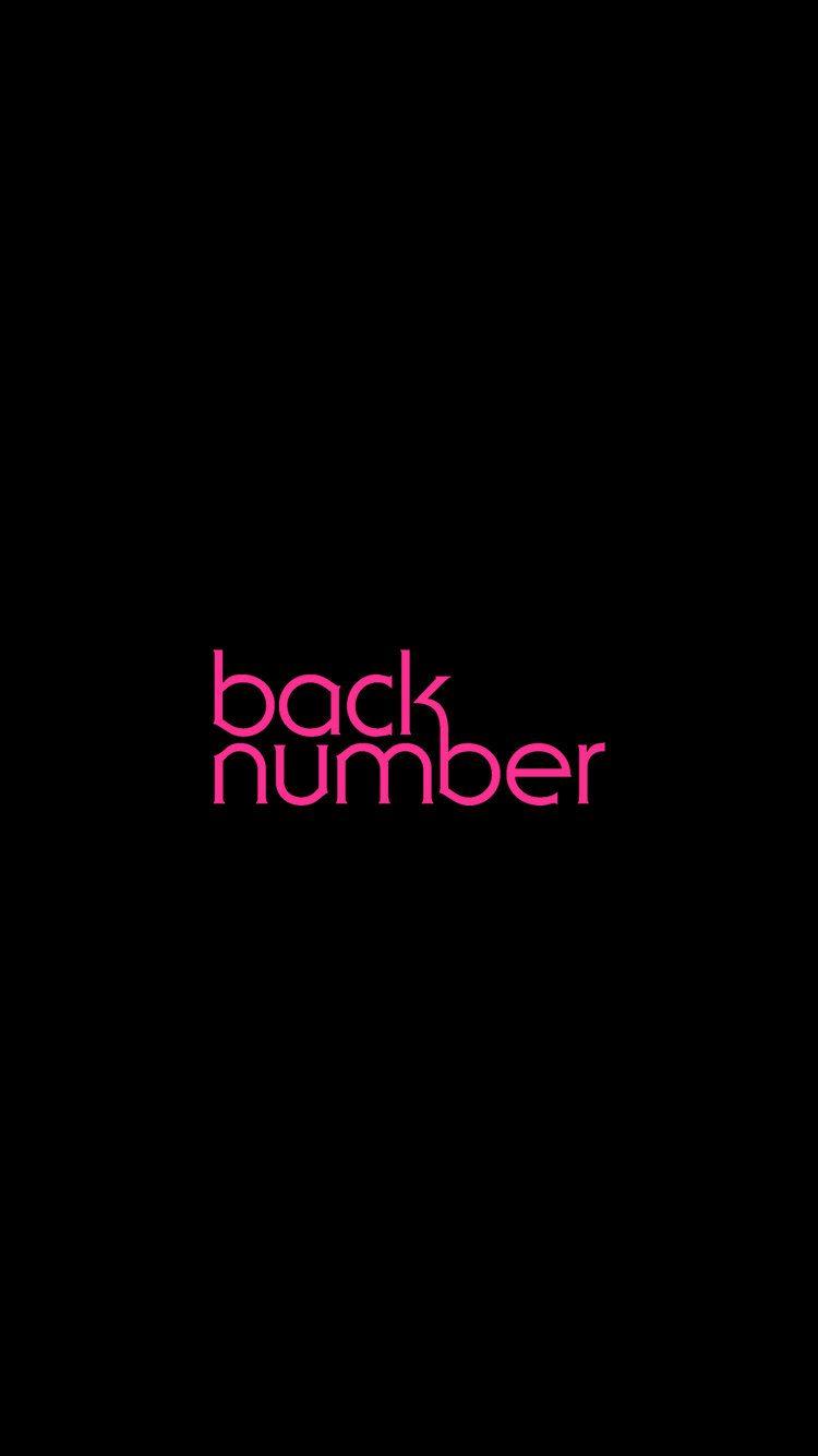 Back Numberバックナンバー08iphone壁紙 Iphone 77 Plus66plus6s