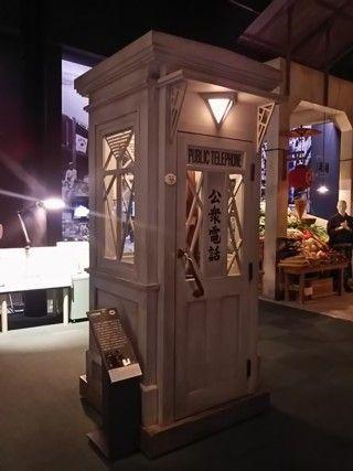歴史 博物館 大阪