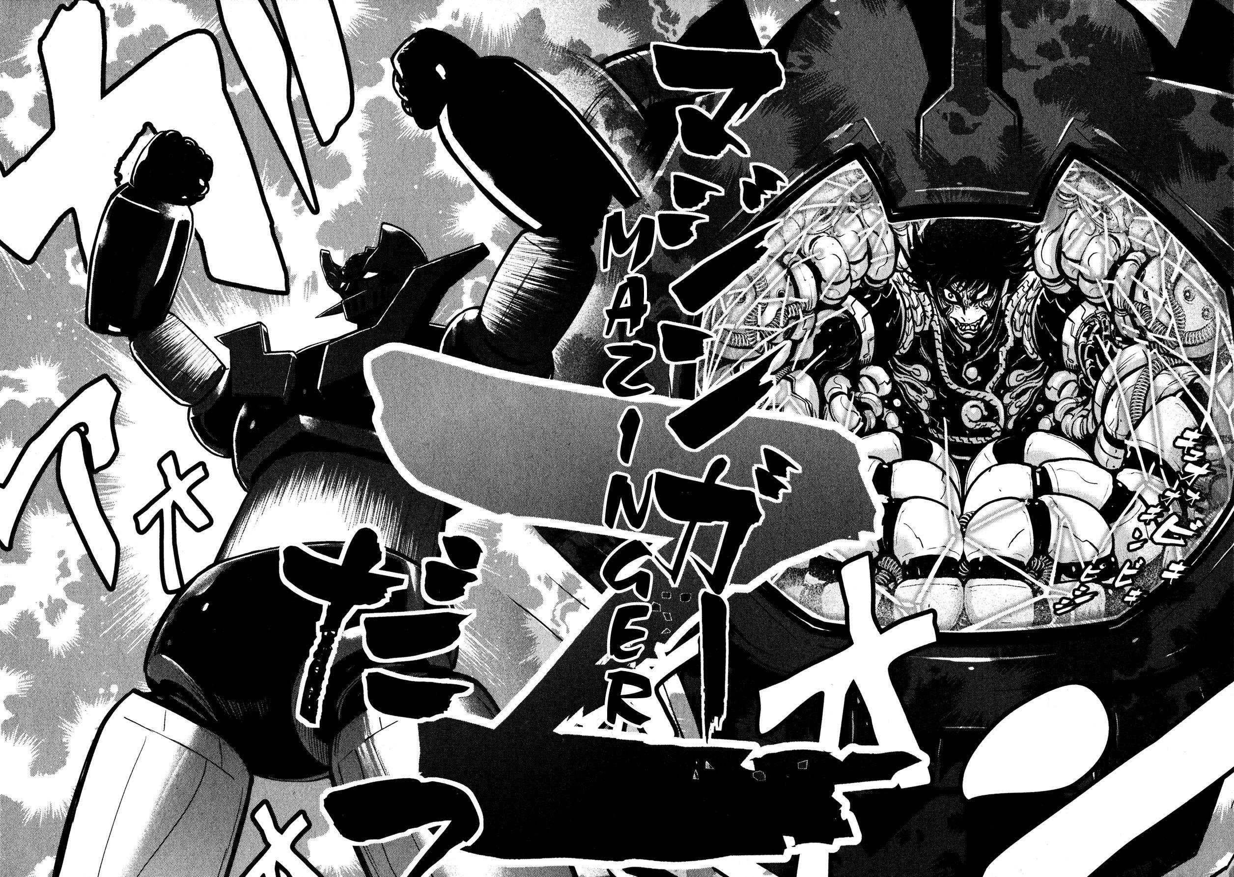 mazinger Z manga Go Nagai.jpg (2512×1785)