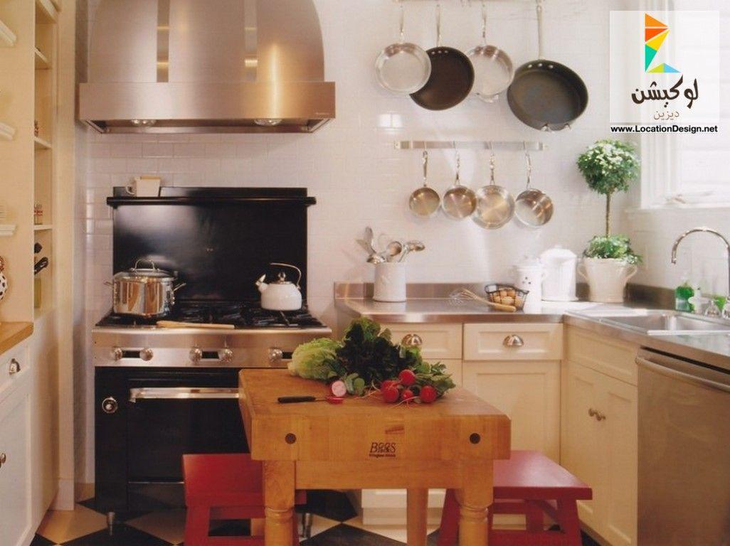 ديكورات مطابخ مفتوحة صغيرة المساحة 2017 2018 لوكشين ديزين نت Eclectic Kitchen Small Kitchen Island Kitchen Remodel