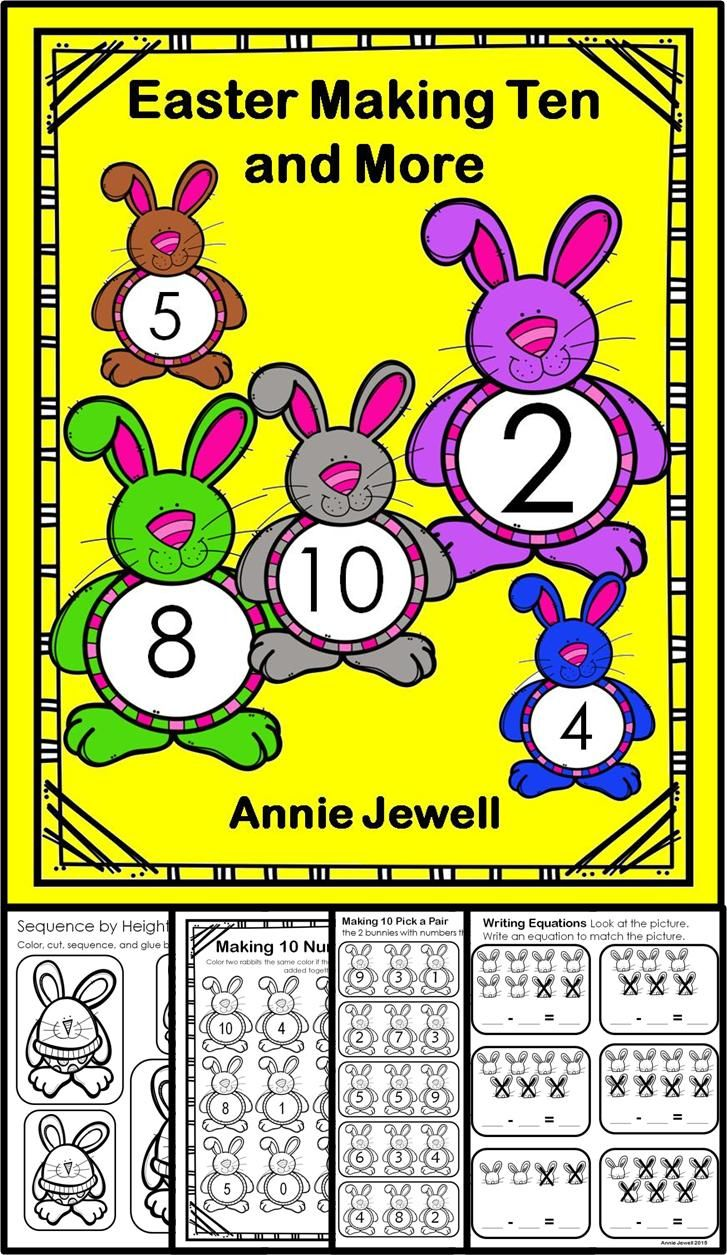 easter kindergarten math activities and worksheets for the common core classroom kinder math. Black Bedroom Furniture Sets. Home Design Ideas