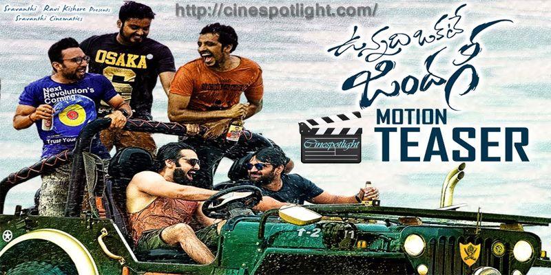 G Kutta Se Tamil Movie Video Songs Free Download