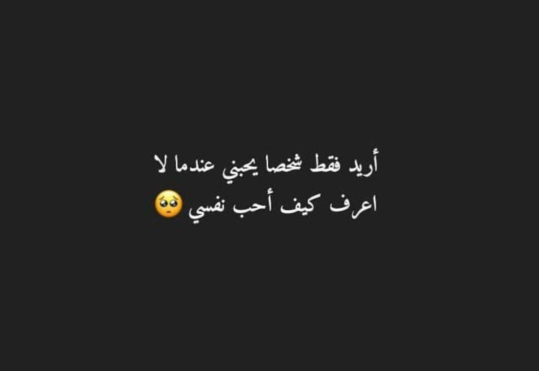 Pin By Ranim Mejri On نصائح طبية Quotes Learning Arabic Arabic Calligraphy