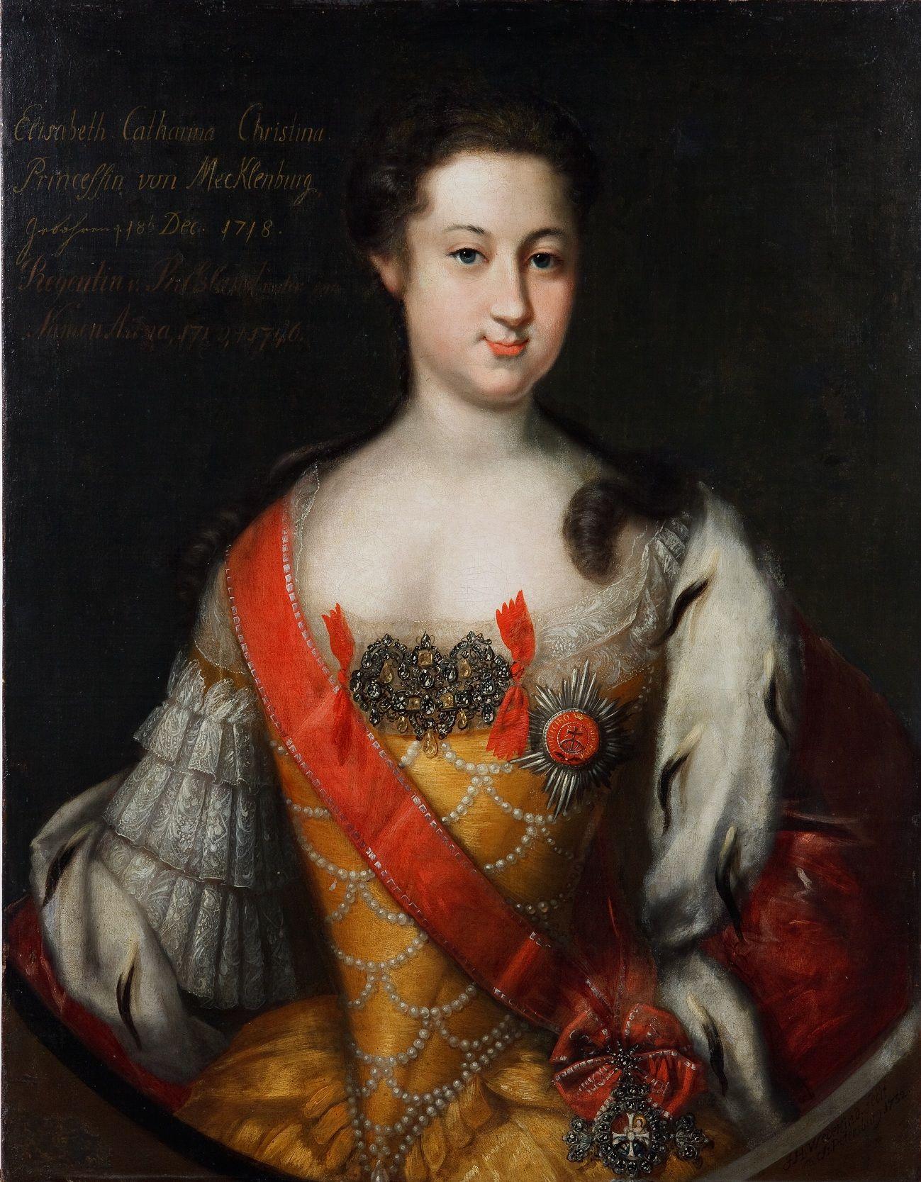 Портрет принцессы Анны Леопольдовны. 1732 г. Иоганн Генрих Ведекинд. Холст, масло. 82,5 х 64.