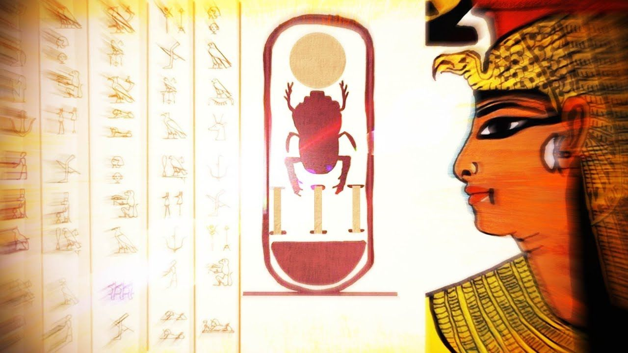 The Goddess Isis/Sirius Star Transmission: Clearing Ancient
