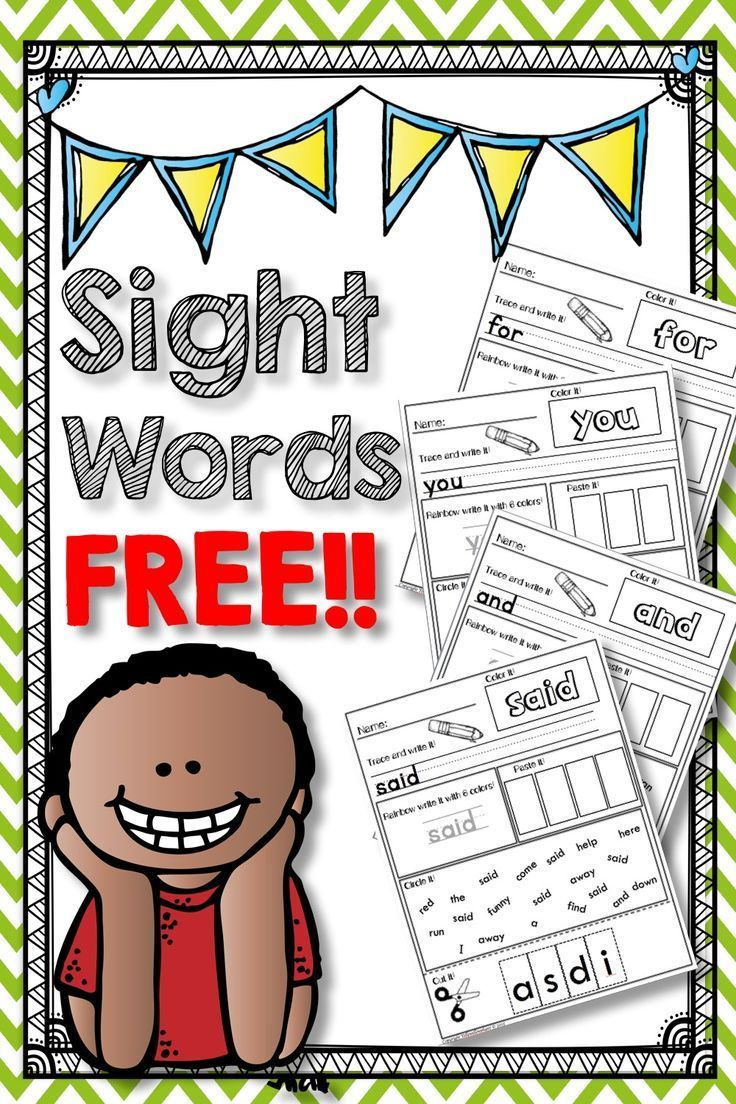 Sight words free sight word pages to color cut paste write and