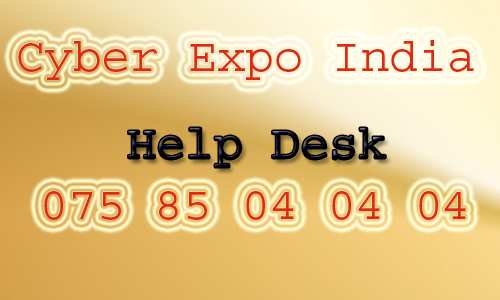 546235c2101650f51213ebc0202ec59b Online Form Filling Job Cyber Expo on