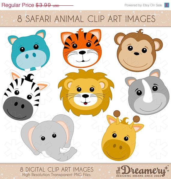 Pink Zoo Animals Safari Lion Zebra Baby 1st First Birthday: SALE 25OFF 8 Safari Animals Clip Art By TheDreameryDesigns