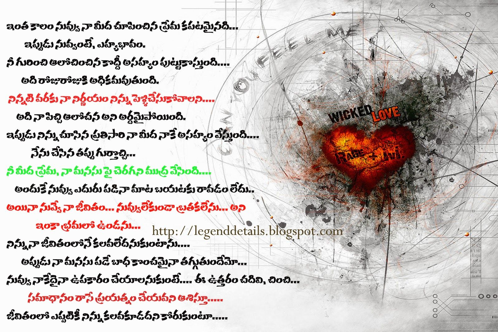 Love Letters Telugu Hate You Letter Legendary Quotes