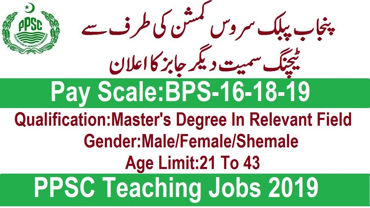 PPSC Teaching Jobs 2019 | Latest Computer Teacher, Chief