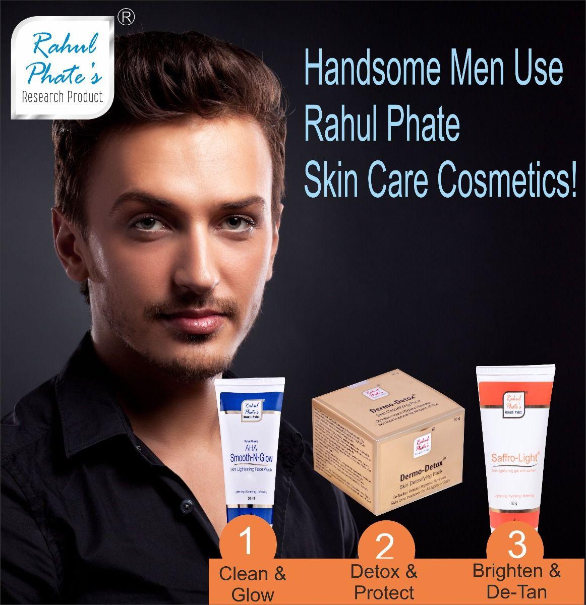 11 ways to beautiful skin with dark Complexion through Rahul Phates
