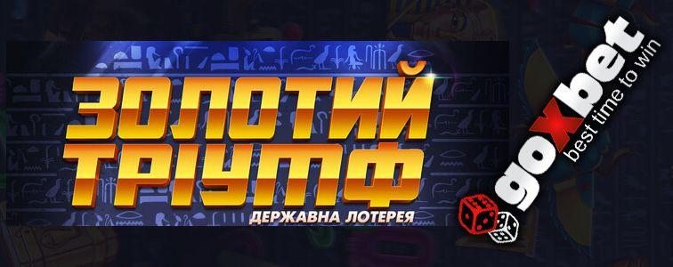 Обзор казино игровые автоматы казино онлайн клубничка
