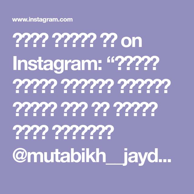 مطبخ جيداء On Instagram حلانا اليوم لذيييذ وسهل اكتب اسم من اسماء الله الحسنى Mutabikh Jayda من ا Tech Company Logos Company Logo Ibm Logo
