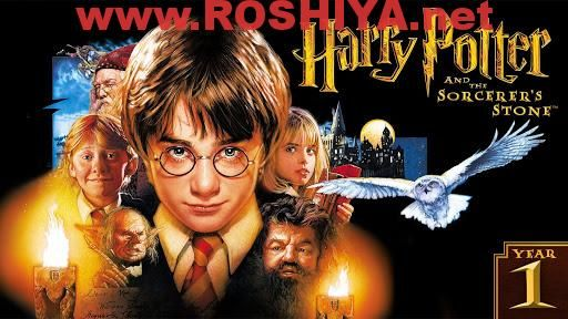 harry potter 8 full movie in hindi download 300mb