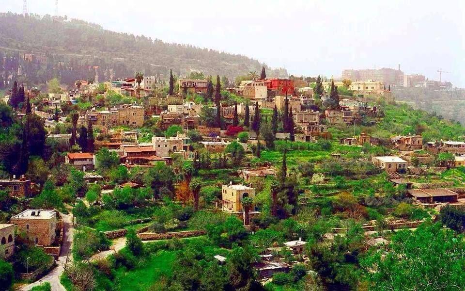 عين كارم القدس Tourist Dolores Park Jerusalem