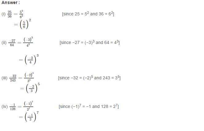 #ExponentsRSAggarwal #Class7MathsSolutionsExercise5A #