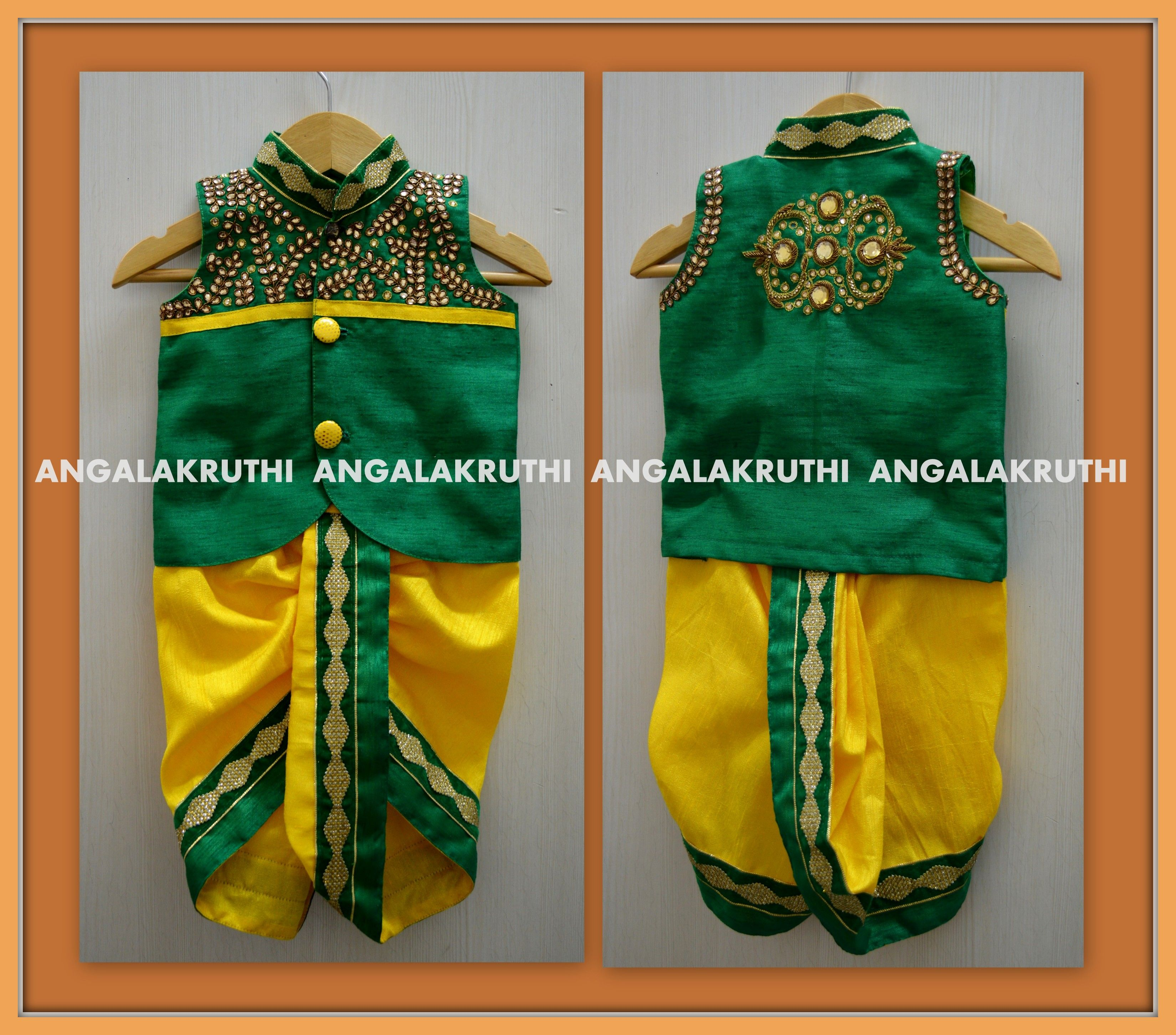 6 Months Boy Kurtha Design By Angalakruthi Designer Boutique In Bangalore Mobile 8884347333 Baby Boy Dress Kids Dress Wear Kids Outfits