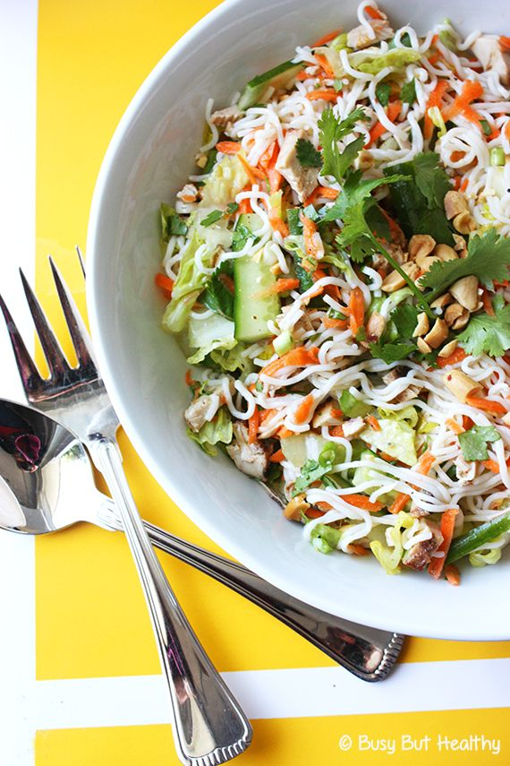 Shirataki Vietnamese Salad - This is amazing for a low carb salad! Light and refreshing, and perfect for summer. Makes 6 cups so great for a potluck.